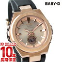 最大1200円割引クーポン対象店 カシオ ベビーG BABY-G G-MS MSG-W200G-1A1JF レディース(予約受付中)