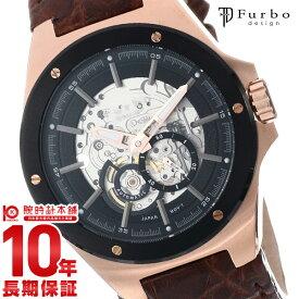 フルボ 時計 フルボデザイン 腕時計 当店先行販売 Furbo 15周年限定モデル F2501PBKBR メンズ【あす楽】