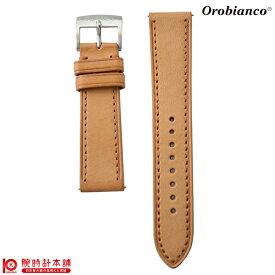 替えベルト オロビアンコ(正規品) 時計 ベルト 交換用 OR-0055-1用 メンズ
