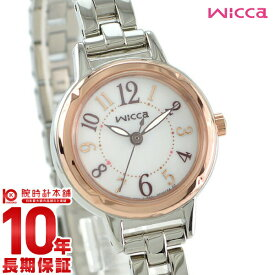 シチズン ウィッカ レディース 腕時計 ソーラーテック シルバー KP3-627-10 CITIZEN wicca かわいい【あす楽】