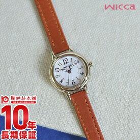 シチズン ウィッカ レディース 腕時計 ソーラーテック 革バンド KP3-627-10 CITIZEN wicca かわいい【あす楽】