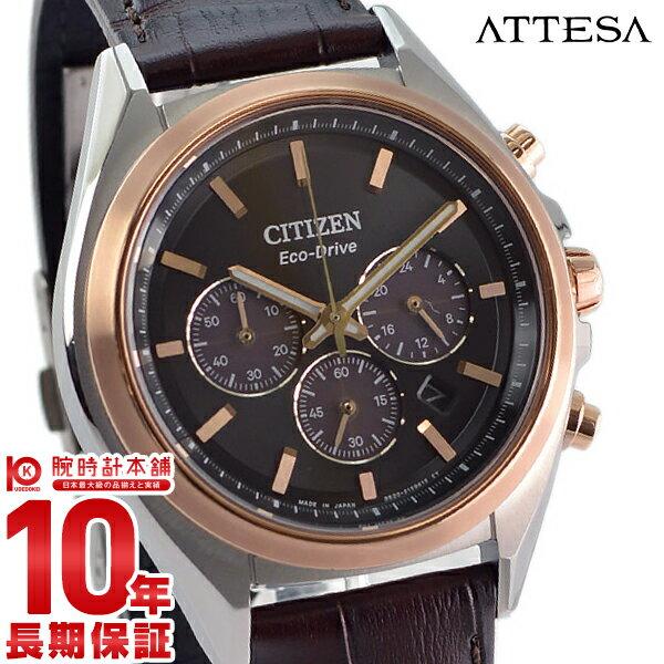 シチズン エコドライブ クロノグラフ ソーラー アテッサ チタン 革ベルト CITIZEN ATTESA CA4395-01E 腕時計 メンズ ブラック ブラウン(2019年7月上旬入荷予定)