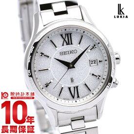 【15日限定!2000円OFFクーポン&店内ポイント最大55.5倍!】 セイコー ルキア SEIKO LUKIA ペアモデル 電波 ソーラー ワールドタイム SSVV035 腕時計 レディース プラチナダイヤシールド