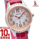 セイコー ルキア 新作 限定モデル ピエールエルメ SEIKO LUKIA ソーラー電波 電波ソーラー SSVW140 腕時計 レディース…