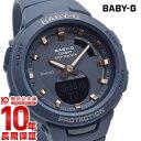 【20日は店内ポイント最大39倍!】BABY-G カシオ ベビーG Bluetooth BSA-B100-2AJF [正規品] レディース 腕時計 時計(予約受...