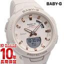 【21日0時から最大1万円OFFクーポン配布】 BABY-G CASIO カシオ ベビーG ジースクワッド G-SQUAD Bluetooth BSA-B100-4A1JF [正規品] レディース 腕時計 時計