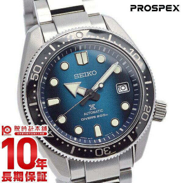 【最大1万円OFFクーポン!26日9:59まで】セイコー プロスペックス ダイバー 流通限定 SEIKO PROSPEX ダイバースキューバ メカニカル 自動巻き SBDC065 腕時計 メンズ