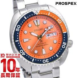 《20日限定!店内最大ポイント42倍!》 セイコー プロスペックス ダイバー ネット限定 SEIKO PROSPEX ダイバースキューバ メカニカル 自動巻き SBDY023 腕時計 メンズ ネイビー タートル【あす楽】