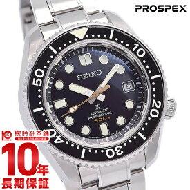 【対象ショップ限定クーポン配布中】 セイコー プロスペックス ダイバー 流通限定 SEIKO PROSPEX マリーンマスター メカニカル 自動巻き SBDX023 腕時計 メンズ ブラック プロフェッショナルダイバーズ