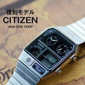シチズン CITIZEN アナデジテンプ 流通限定モデル JG2101-78E ユニセックス()【あす楽】