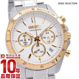 セイコー セイコーセレクション クロノグラフ 10気圧防水 SEIKO SELECTION SBTR024 腕時計 セイコー スピリット メンズ シルバー