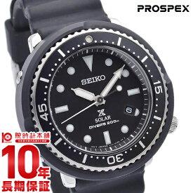 セイコー プロスペックス ダイバー LOWERCASE 限定モデル SEIKO PROSPEX ダイバースキューバ ソーラー STBR007 腕時計 メンズ ツナ缶【あす楽】