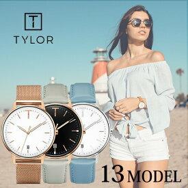 タイラー TYLOR カリフォルニア発 レディース 腕時計 時計 TLAD カジュアル プレゼント 女性 人気