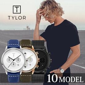 タイラー TYLOR カリフォルニア発 メンズ クロノグラフ 腕時計 時計 TLAC プレゼント 人気【あす楽】