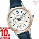セイコー ワイアードエフ 腕時計 レディース ペアスタイル WIREDf 「祝」限定モデル 限定500本 AGET718