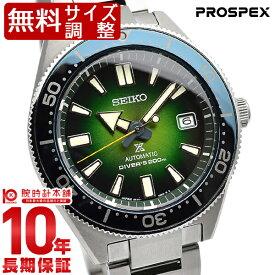 セイコー プロスペックス SEIKO PROSPEX ダイバーズ 流通限定モデル 自動巻き メカニカル SBDC077 腕時計 メンズ 時計【あす楽】