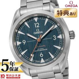 オメガ シーマスター OMEGA シーマスター レイルマスター 220.10.40.20.03.001 メンズ【あす楽】