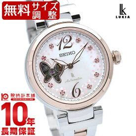 e6e33cc465 楽天市場】レディース腕時計(ブランドセイコー・駆動方式手巻き ...