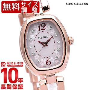 セイコーセレクション SEIKOSELECTION レディース 腕時計 2019 SAKURA Blooming 限定モデル 限定800本 SWFA182 ピンクゴールド 時計