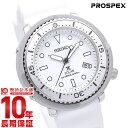 【店内最大ポイント51倍!20日まで!】 セイコー プロスペックス SEIKO PROSPEX ソーラー 腕時計 LOWERCASEプロデュー…