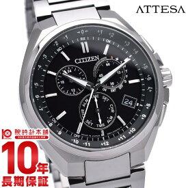 シチズン アテッサ CITIZEN ATTESA エコドライブ 電波時計 腕時計 メンズ ダイレクトフライト クロノグラフ CB5040-80E チタン 電波ソーラー ブラック 時計