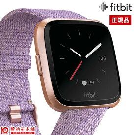 フィットビット Fitbit Versa FB505RGLV-CJK ユニセックス 時計