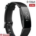 【店内ポイント最大42倍!14日9:59まで】 フィットビット Fitbit Inspire HR FB413BKBK-FRCJK ユニセックス 時計【あ…