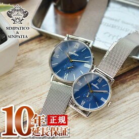 オロビアンコ Orobianco SIMPATICO シンパティコ OR0071 ペアウォッチ メンズ レディース 時計 腕時計【あす楽】