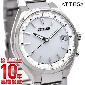 シチズン アテッサ ATTESA エコ・ドライブ電波時計 ダイレクトフライト CB1120-50A メンズ【あす楽】