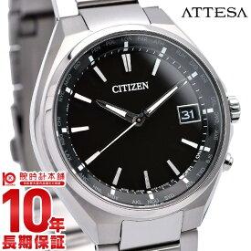 シチズン アテッサ CITIZEN ATTESA エコ・ドライブ 電波時計 腕時計 メンズ ダイレクトフライト CB1120-50E チタン ブラック 時計【あす楽】