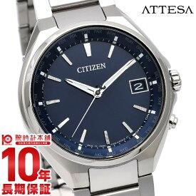 シチズン アテッサ ATTESA エコ・ドライブ電波時計 ダイレクトフライト CB1120-50L メンズ【あす楽】