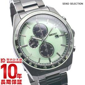 【18日限定!店内最大ポイント40倍!】 セイコー アスレジャー 流通限定モデル クロノグラフ ソーラー メンズ 腕時計 SBPY147 SEIKO SEIKOSELECTION セイコーセレクション グリーン 時計