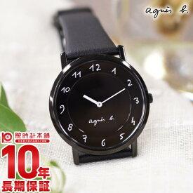 【15日は店内最大ポイント36倍!】 アニエスベー 時計 レディース ペアウォッチ マルチェロ FCSK931 agnes b. ブラック 腕時計 革ベルト【あす楽】