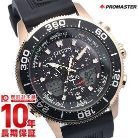 【最大2000OFFクーポン&店内最大ポイント47倍!11日まで!】 シチズン プロマスター エコドライブ ダイバーズウォッチ JR4063-12E CITIZEN PROMASTER 腕時計 メンズ ブラック 時計