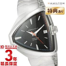 ハミルトン ベンチュラ HAMILTON H24555131 メンズ