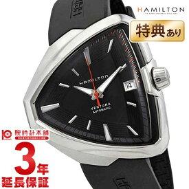 ハミルトン ベンチュラ HAMILTON H24555331 メンズ