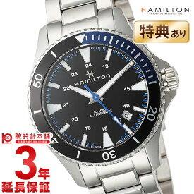 ハミルトン カーキ HAMILTON ネイビー H82315131 メンズ