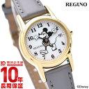 シチズン レグノ Disneyコレクション 「ミッキーマウス」レディース ソーラーテック 腕時計 KP7-126-10 CITIZEN ディズニー 時計【あす楽】