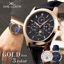 カルレイモン KARL-LEIMON クラシック時計 ムーンフェイズ ゴールド メンズ 腕時計 時計