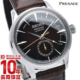 【最大2000円OFFクーポン&店内最大ポイント48倍!6日限定!】 セイコー プレザージュ SEIKO PRESAGE 自動巻き カクテル ブラックキャット マティーニ 腕時計 SARY135 メンズ メカニカル 時計