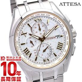 シチズン アテッサ ソーラー 電波 エコドライブ 腕時計 時計 時計 腕時計 ペア 限定モデル2000本 AT8041-62A メンズ CITIZEN ATTESA 【あす楽】