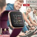 【当店だけの購入特典】フィットビット Fitbit Versa2 バーサ2 Alexa スマートウォッチ 腕時計 時計 バンド レディー…