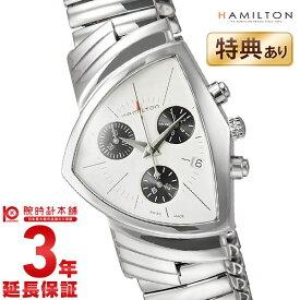 ハミルトン ベンチュラ HAMILTON H24432151 メンズ