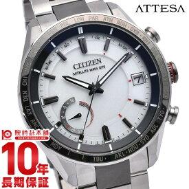 シチズン アテッサ ソーラー 電波 エコドライブ 腕時計 時計 GPS 衛星電波 時計 腕時計 CC3085-51A メンズ CITIZEN ATTESA【あす楽】