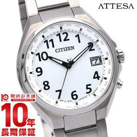 【24日23:59まで限定!最大1万円OFFクーポン配布中!】 シチズン アテッサ エコドライブ 電波 時計 ダイレクトフライト 腕時計 ホワイト メンズ CB1120-50B CITIZEN ATTESA 【あす楽】