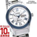 シチズン コレクション レディース 腕時計 メカニカル 限定モデル 世界限定 2500本 CITIZEN COLLECTION PD7165-65A 時…