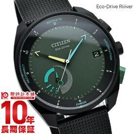 シチズン エコドライブ リィイバー 腕時計 Bluetooth ソーラー 電波 メンズ CITIZEN Eco-Drive Riiiver BZ7005-74X 時計 グリーン 【あす楽】