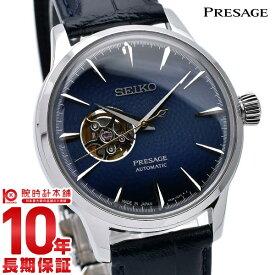 セイコー プレザージュ 腕時計 PRESAGE メンズ 機械式 シースルーバック ベーシックライン SEIKO 時計 SARY155 ネイビー