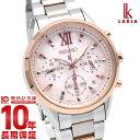 セイコー ルキア 桜 限定モデル 2020 SAKURA Blooming レディース SEIKO LUKIA 腕時計 時計 SSVS044 ピンク