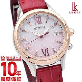 セイコー ルキア ソーラー 電波 桜 限定モデル ラッキーパスポート 2020 SAKURA Blooming レディース SEIKO LUKIA 腕時計 時計 SSVV052 ピンク